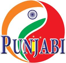 Punjab