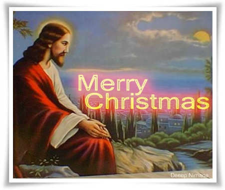 Holy Jesus Christmas Greeting Card