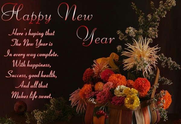 Beautiful New Year Greeting