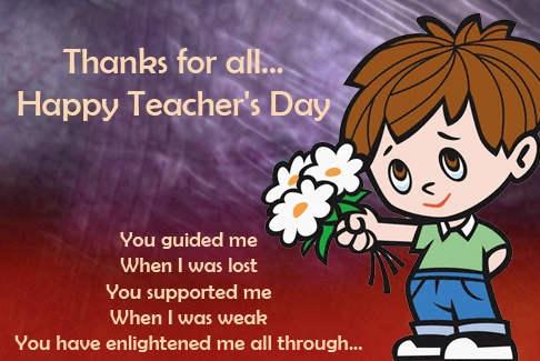 Поздравления учительнице английского языка на английском языке 53