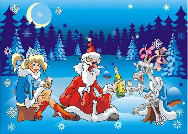 Funny Santa Greeeting Card
