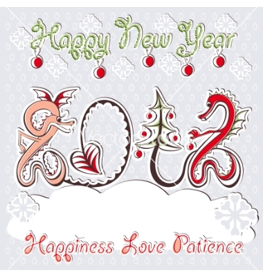 2012 New Year Wishes