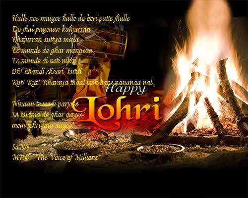 Beautiful Happy Lohri Graphic