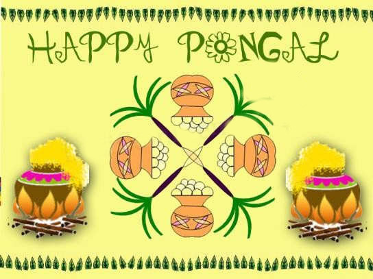 Happy Pongal Image for Hi5