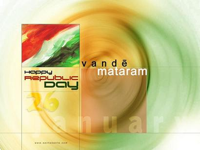 Vande Matram Republic Day Pic