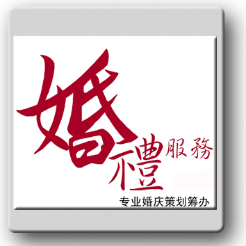 Chinese logo button copy Womens Day
