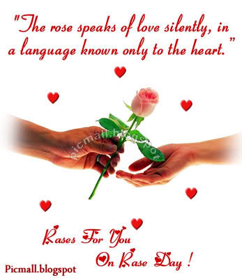Rose Day: Pic for f Share