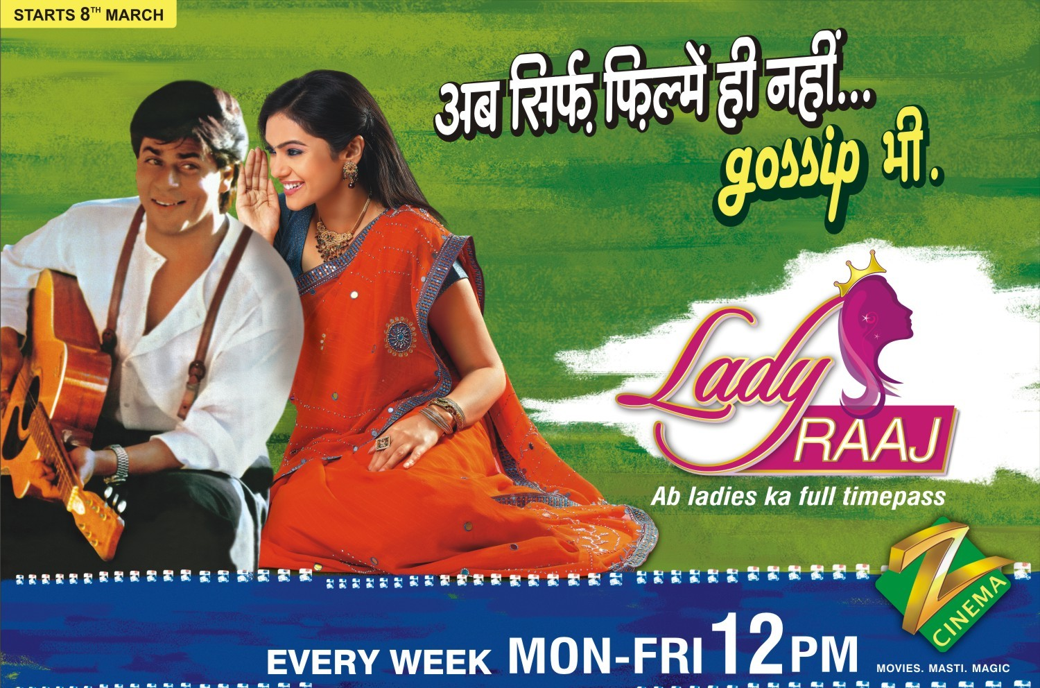 Zee Cinema wishes all women a Happy Women's Day with 'Lady Raaj'
