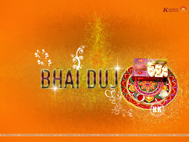 Bhai Duj Greetings