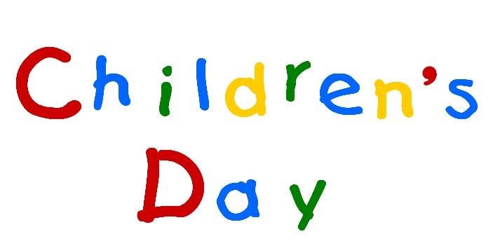 children s day pictures images graphics comments scraps 25