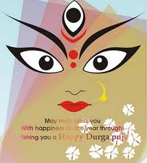 May maa Bless You