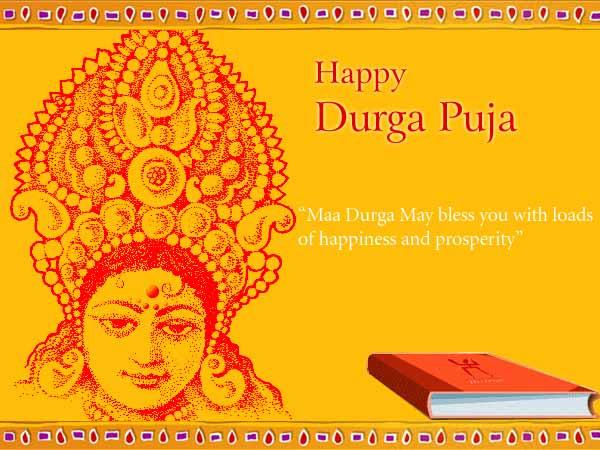 Happy Durga Puja Picture