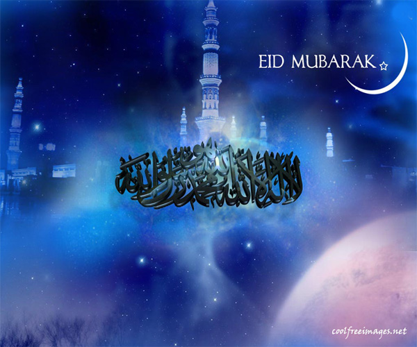Eid Mubarak Picture for friendster