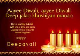 Aayee Diwali Aayee Diwali Deep Jalao Khushiyan Manao