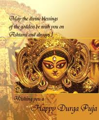 Happy Durga Puja Graphic for Fb Share