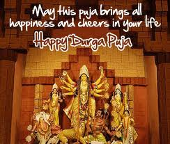 May This Puja Brings all Happiness and Cheers in your Life Happy Durga Puja
