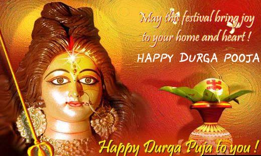 Happy Durga Puja to You !
