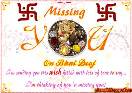 Bhai dooj pictures images graphics comments scraps 20 pictures missing on bhai dooj m4hsunfo