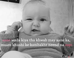 Funny Baby Thinking Image for Fb Share
