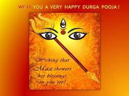 Wish you a Very happy Durga Pooja !