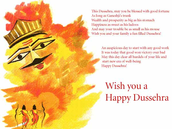 Wish You a Happy Dussehra