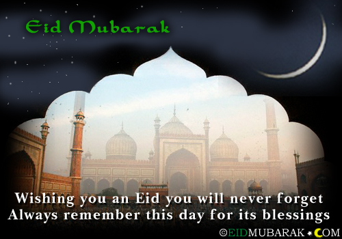 Eid Mubarak image for Tagged