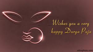 Wishes you a Very Happy Durga Puja