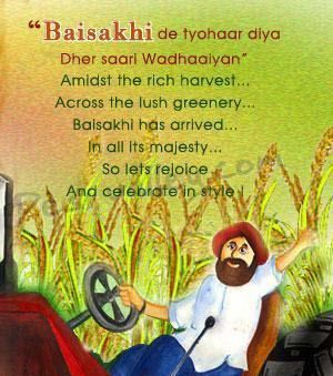 Baisakhi de Tyahaar Diya Dher Saari Wadhaaiyan