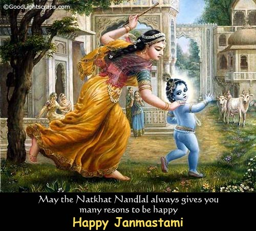 Beautiful Lord Krishna with His Mother Picture