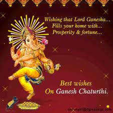 Best Wishes on Ganesh Chaturthi