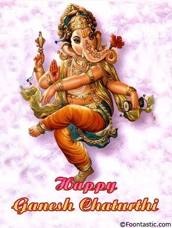 Happy Ganesh Chaturthi Greetings