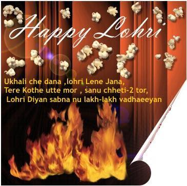 Happy Lohri Scrap for Orkut