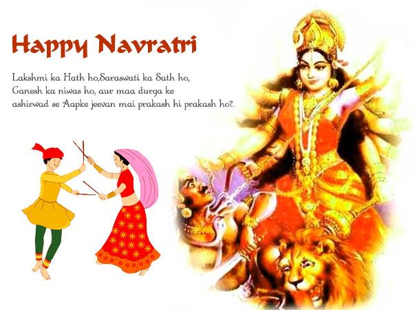 Happy Navratri Scrap for Facebook Share