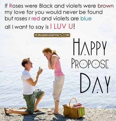 Happy Propose Day Scrap for Orkut