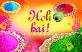 Holi Hai ! Awesome Holi Picture