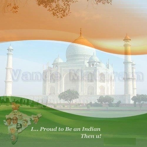 I Proud to be an Indian then You