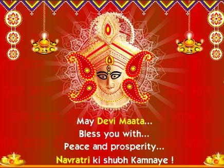 May Devi Maata… Bless you with
