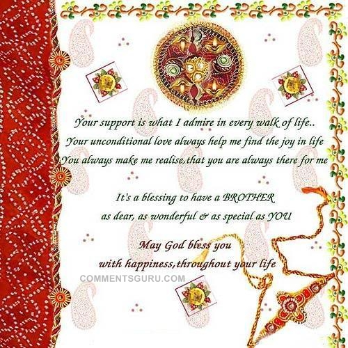 May God Bless you happy Raksha Bandhan