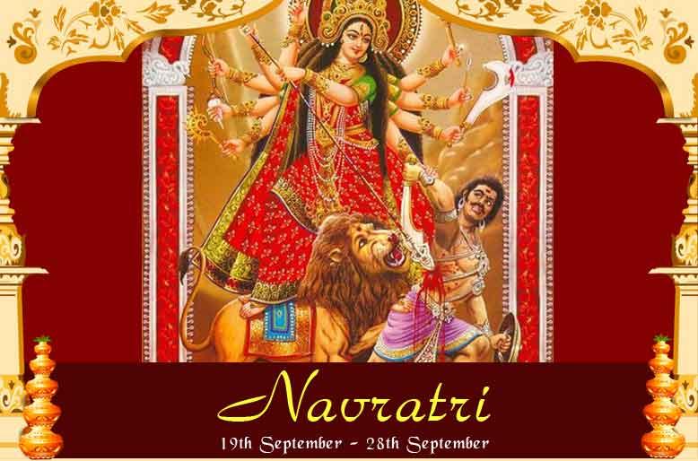 Navratri Durga Mata Picture