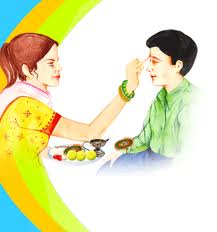 Picture for Brother and Sister on Raksha Bandhan
