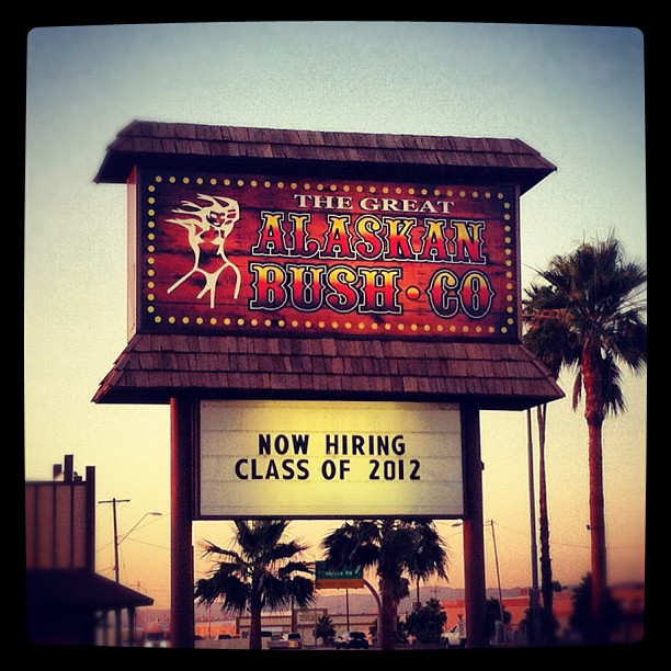 Picture of the strip club by my house Funny Image