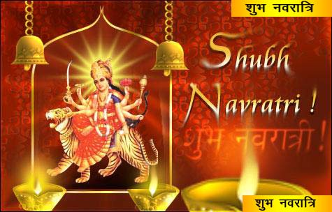 Shubh Navratri Pictture