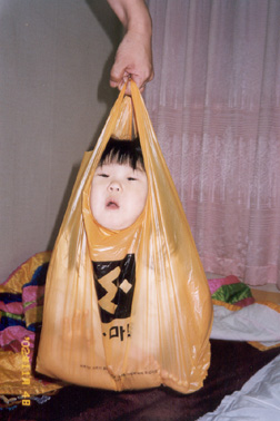 Someone order Chinese Funny Baby Image