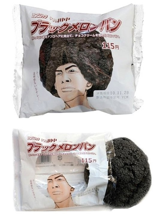 The Affro Muffin Funny Image