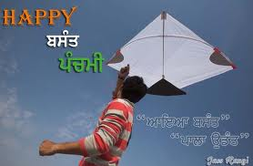 Basant Panchami