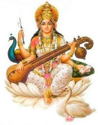 Saraswati Puja